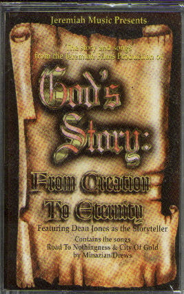 God's Story cassette for those serious about God and learning more about the whole Bible